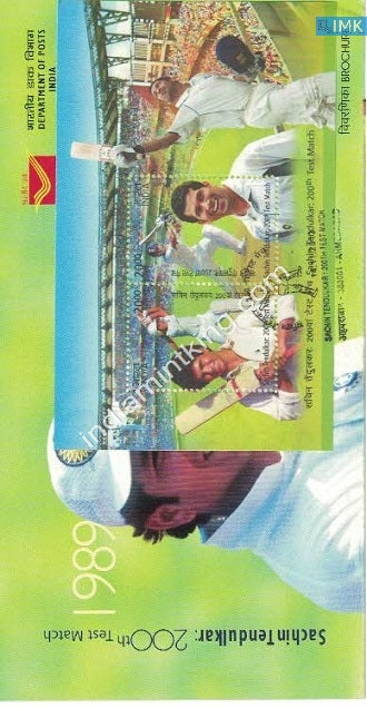 India 2013 Sachin Tendulkar 200Th Test (Miniature on Brochure) #BRMS 4 - buy online Indian stamps philately - myindiamint.com