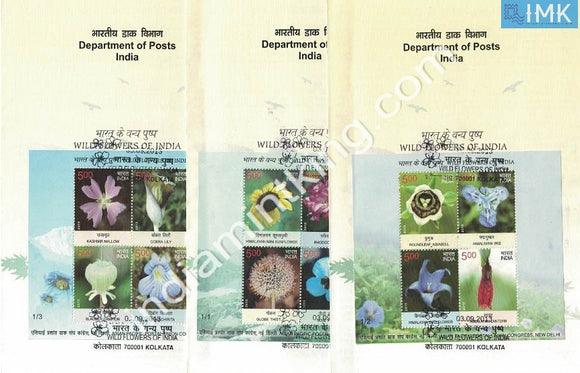India 2013 Wild Flowers Set Of 3 Miniatures (Miniature on Brochure) #BRMS 4 - buy online Indian stamps philately - myindiamint.com