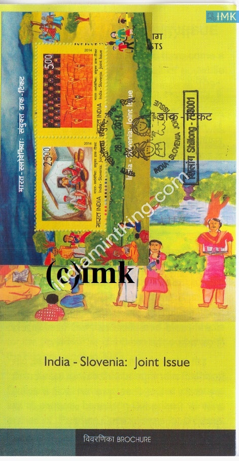 India 2014 Joint Issue Indo-Slovenia (Miniature on Brochure) #BRMS 2 - buy online Indian stamps philately - myindiamint.com