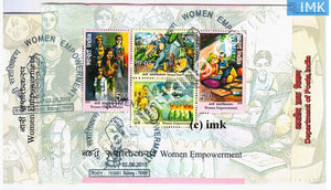 India 2015 Women Empowerment (Miniature on Brochure) #BRMS 2 - buy online Indian stamps philately - myindiamint.com