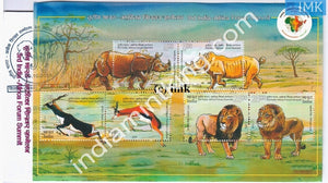 India 2015 India-Africa Forum Summit (Normal) (Miniature on Brochure) #BRMS 4 - buy online Indian stamps philately - myindiamint.com
