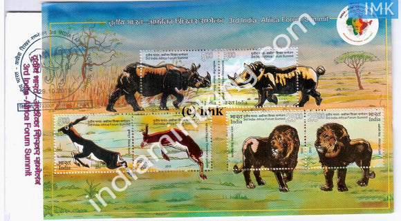 India 2015 India-Africa Forum Summit (Gold Foil) (Miniature on Brochure) #BRMS 2 - buy online Indian stamps philately - myindiamint.com