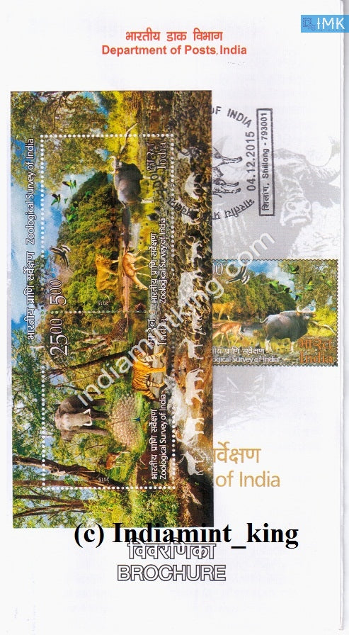 India 2015 Zoological Survey Of India (Miniature on Brochure) #BRMS 3 - buy online Indian stamps philately - myindiamint.com