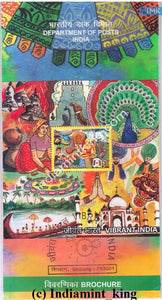 India 2016 Vibrant India (Miniature on Brochure) #BRMS 3 - buy online Indian stamps philately - myindiamint.com