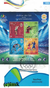India 2016 Rio Olympics (Miniature on Brochure) #BRMS 3 - buy online Indian stamps philately - myindiamint.com