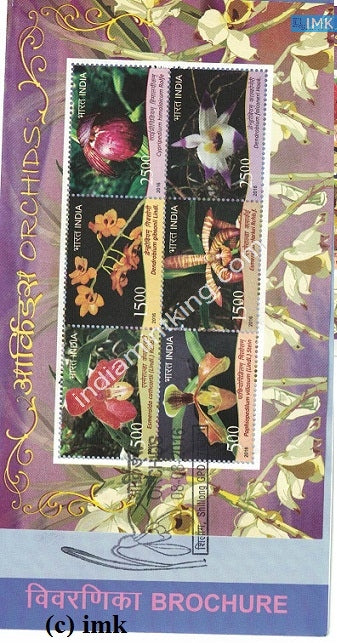 India 2016 Orchids Of India (Miniature on Brochure) #BRMS 3 - buy online Indian stamps philately - myindiamint.com