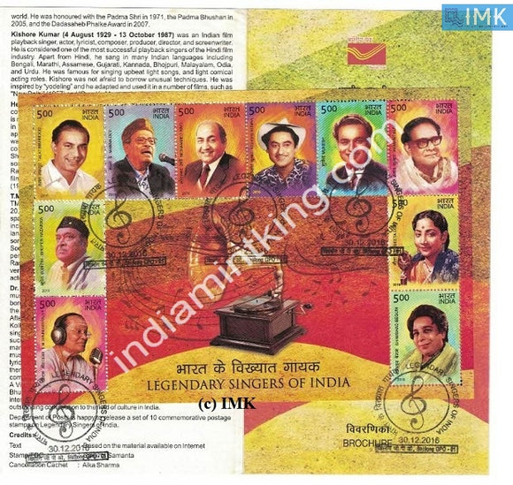 India 2016 Legendary Singers Of India 10V (Miniature on Brochure) #BRMS 5 - buy online Indian stamps philately - myindiamint.com