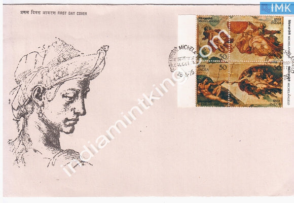 India 1975 Michelangelo (Setenant FDC) - buy online Indian stamps philately - myindiamint.com