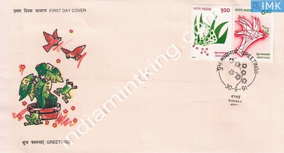 India 1991 Greetings  (Setenant FDC) - buy online Indian stamps philately - myindiamint.com
