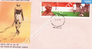 India 1994 Mahatma Gandhi 125 Years  (Setenant FDC) - buy online Indian stamps philately - myindiamint.com