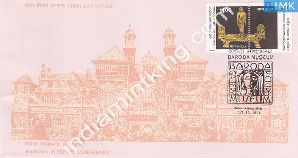 India 1994 Baroda Museum (Jainism)  (Setenant FDC) - buy online Indian stamps philately - myindiamint.com