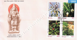 India 1997 Medicinal Plants  (Setenant FDC) - buy online Indian stamps philately - myindiamint.com