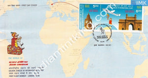India 1998 Air India International Services  (Setenant FDC) - buy online Indian stamps philately - myindiamint.com