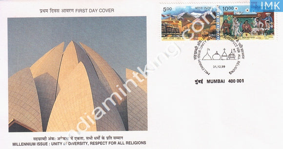 India 1999 Tabo Monastry Unity In Diversity  (Setenant FDC) - buy online Indian stamps philately - myindiamint.com