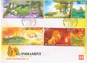 India 2001 Panchatantra Stories (Set Of 4 (Setenant FDC)s)  (Setenant FDC) - buy online Indian stamps philately - myindiamint.com