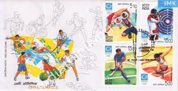 India 2004 Athens Olympics  (Setenant FDC) - buy online Indian stamps philately - myindiamint.com