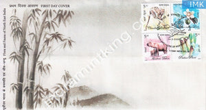 India 2005 Rare Flora & Fauna Of The North East  (Setenant FDC) - buy online Indian stamps philately - myindiamint.com
