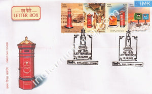 India 2005 Letter Box  (Setenant FDC) - buy online Indian stamps philately - myindiamint.com