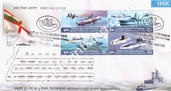 India 2006 Presidents Fleet Review  (Setenant FDC) - buy online Indian stamps philately - myindiamint.com