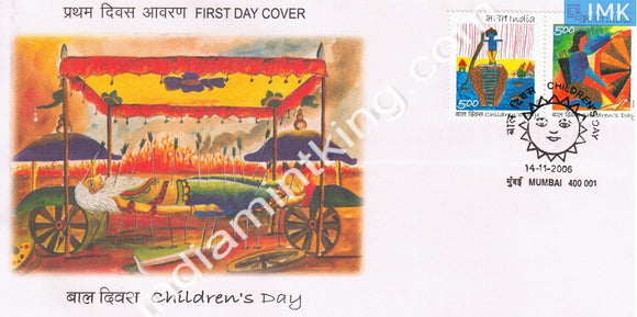 India 2006 Children's Day  (Setenant FDC) - buy online Indian stamps philately - myindiamint.com