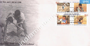 India 2006 Stop Child Labour (Setenant FDC) - buy online Indian stamps philately - myindiamint.com