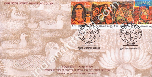 India 2007 Women's Day (Setenant FDC) - buy online Indian stamps philately - myindiamint.com