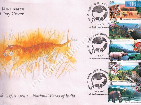 India 2007 National Parks Of India  (Setenant FDC) - buy online Indian stamps philately - myindiamint.com