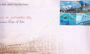 India 2007 Landmark Bridges Of India (Block (Setenant FDC))  (Setenant FDC) - buy online Indian stamps philately - myindiamint.com