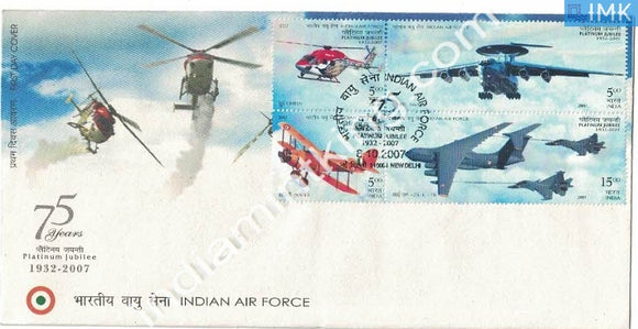 India 2007 Indian Air Force Platinum Jubilee (Setenant FDC) - buy online Indian stamps philately - myindiamint.com