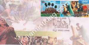 India 2008 Aga Khan Foundation  (Setenant FDC) - buy online Indian stamps philately - myindiamint.com