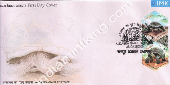 India 2008 Aldabra Giant Tortoise Vertical (Setenant FDC) - buy online Indian stamps philately - myindiamint.com