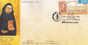 India 2009 Little Sisters Of The Poor  (Setenant FDC) - buy online Indian stamps philately - myindiamint.com