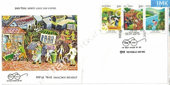 India 2015 Swachh Bharat Campaign (Setenant FDC) - buy online Indian stamps philately - myindiamint.com