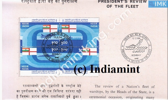 India 1984 President's Fleet Review (Setenant Brochure) - buy online Indian stamps philately - myindiamint.com