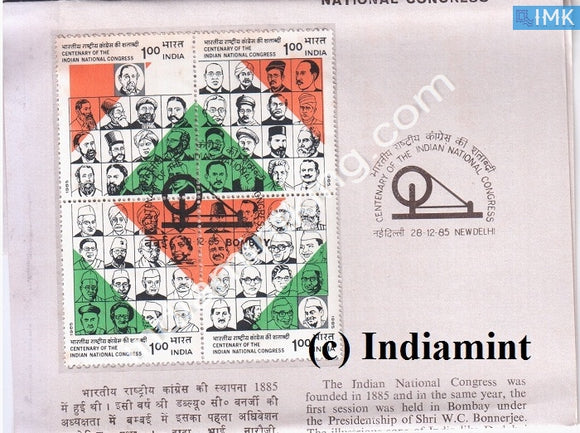 India 1985 Congress Centenary (Setenant Brochure) - buy online Indian stamps philately - myindiamint.com