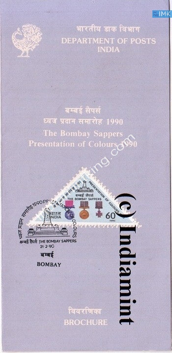 India 1990 Bombay Sappers (Setenant Brochure) - buy online Indian stamps philately - myindiamint.com