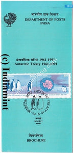 India 1991 Antarctic Treaty (Setenant Brochure) - buy online Indian stamps philately - myindiamint.com