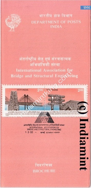 India 1992 Bridges (Structural Engineering) (Setenant Brochure) - buy online Indian stamps philately - myindiamint.com