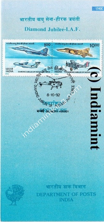 India 1992 Air Force (Setenant Brochure) - buy online Indian stamps philately - myindiamint.com