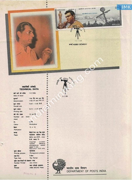 India 1994 Satyajit Ray (Setenant Brochure) - buy online Indian stamps philately - myindiamint.com