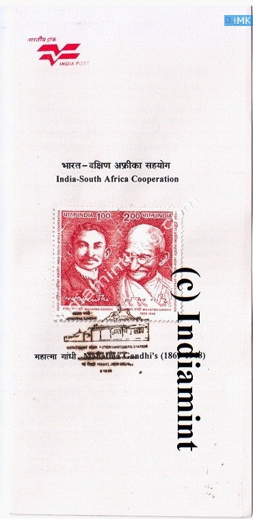 India 1995 Mahatma Gandhi South Africa (Setenant Brochure) - buy online Indian stamps philately - myindiamint.com