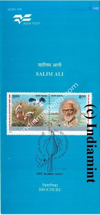 India 1996 Salim Ali (Setenant Brochure) - buy online Indian stamps philately - myindiamint.com