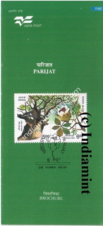 India 1997 Parijat Tree (Setenant Brochure) - buy online Indian stamps philately - myindiamint.com
