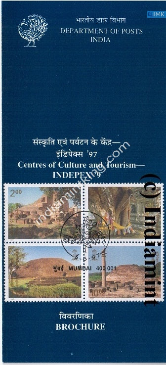 India 1997 Buddhist Cultural Sites (Setenant Brochure) - buy online Indian stamps philately - myindiamint.com