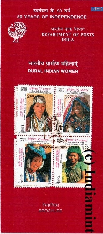 India 1997 Rural Women Costumes (Setenant Brochure) - buy online Indian stamps philately - myindiamint.com