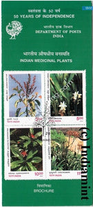 India 1997 Medicinal Plants (Setenant Brochure) - buy online Indian stamps philately - myindiamint.com
