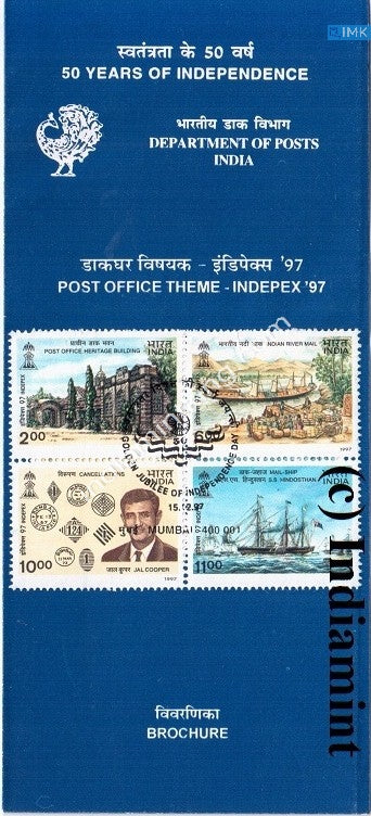 India 1997 Post Office Theme Jal Cooper (Setenant Brochure) - buy online Indian stamps philately - myindiamint.com