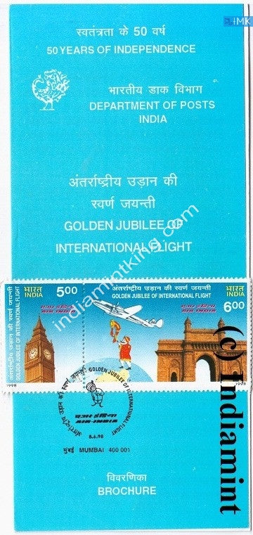 India 1998 Air India International Services (Setenant Brochure) - buy online Indian stamps philately - myindiamint.com
