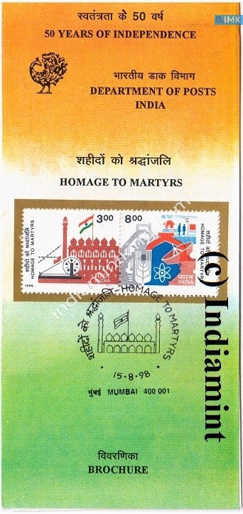India 1998 Homage To Martyrs (Setenant Brochure) - buy online Indian stamps philately - myindiamint.com
