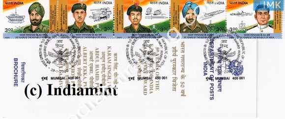 India 2000 Gallantry Award Winners (Setenant Brochure) - buy online Indian stamps philately - myindiamint.com